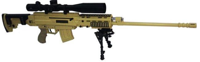 Yirtici 7.62 Sniper Rifle