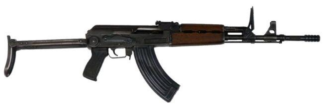 Zastava M70A rifle