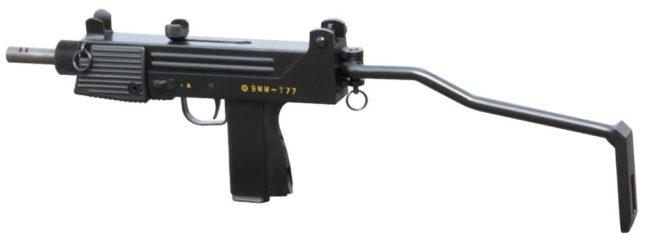 Т-77 Submachine Gun