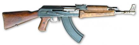 The experimental Kalashnikov assault rifle of 1947, also known as AK-47, first model