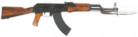 Kalashnikov AKM (modernized) rifle, with stamped receiver and new type of knife / bayonet