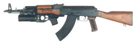 AKM with GP-25 40mm underbarrel grenade launcher