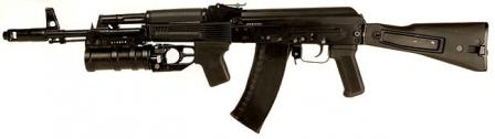 AK-74M with GP-30 40mm grenade launcher installed