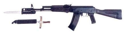 AK-74 rifle of the late production, with black plastic furniture andthe new pattern bayonet
