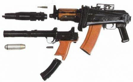 AKS-74U-UBN with the BS-1
