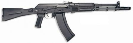 AK-107 assault rifle