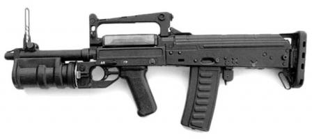 """Groza"" OC-14 / OTs-14 Assault Rifle in ""Grenadier"" configuration"