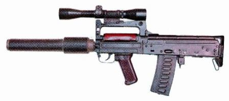 """Groza"" OC-14 / OTs-14 Assault Rifle with silencer and telescope sight"