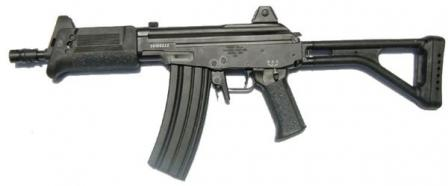 Galil MAR 5.56mm, or Micro-Galil. The most modern Galil derivative
