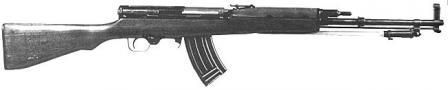 Type 63 assault rifle with 20-rounds magazine