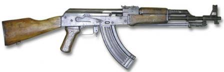 Type 56 assault rifle with stamped steel receiver