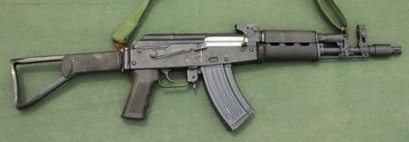Type 56C compact assault rifle, with side-folding stock, short barrel and 20-round magazine