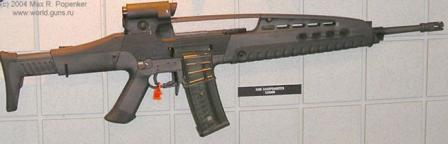 XM8 rifle in