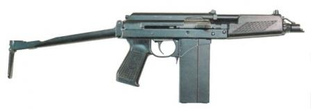 9A-91 compact assault rifle (early model) with buttstock in open position