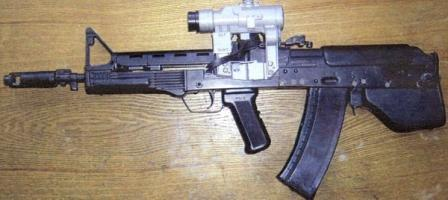 Vepr assault rifle, left side