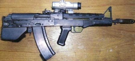 Vepr assault rifle, right side