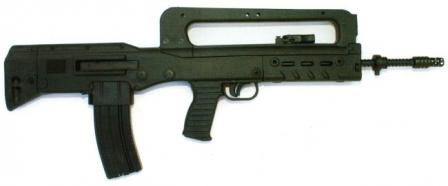 VHS-D (standard) assault rifle