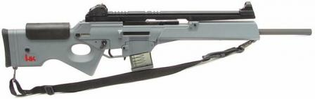 HK SL-8 rifle with white stock and standard sight rail.