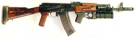 GP-30 launcher mounted on the AK-74 assault rifle. Note rubber recoil pad on the stock, which is issued with every GP-25 and GP-30 launcher.