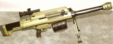 QLB-06 / QLZ-87B grenade launcher, right side.