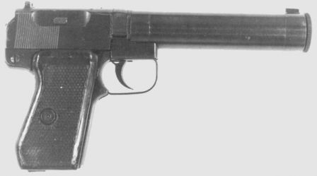 Type 67 silenced pistol