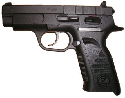 CZ-TT pistol, left side view