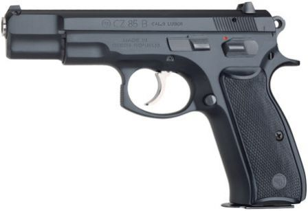 CZ-85B, the ambidextrous version of the CZ-7