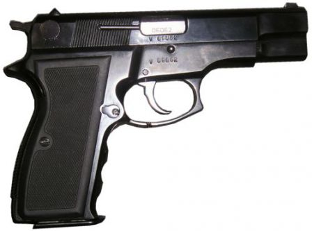 FEG P9RK (short barrel version), current manufacture, right side view.