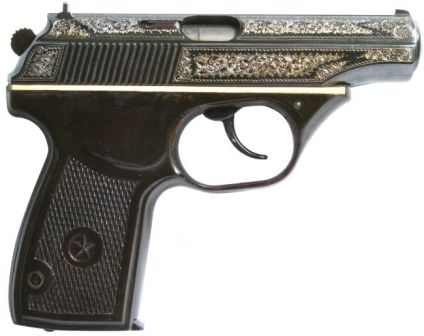 Experimantal TKB-023 pistol with polymer frame, a prototype based on Makarov PM pistol (circa 1965)