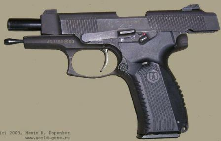 Yarygin PYa pistol, with the slide locked open
