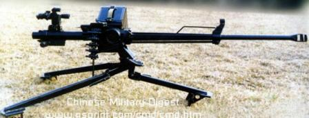 Type 85 heavy machine gun with telescope sight.