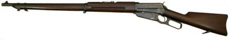 US military issue Winchester M1895 rifle, with full-length stock and bayonet lug, in caliber .30-40 Krag.