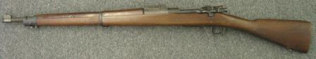 M1903 rifle made by Springfield armory in 1944 - left side (image by Allan Blank).
