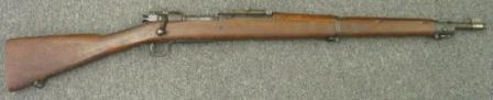 M1903 rifle made by Springfield armory in 1944 - right side (image by Allan Blank).