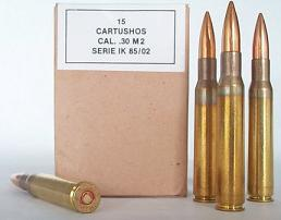.30-06 M2 ball ammunition used in M1903 rifles.