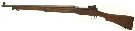 US .30 caliber M1917 rifle, left side.