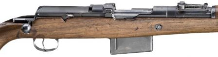 Mauser G.41(M) rifle, close-up view to the receiver and magazine.