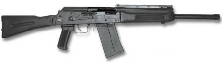 Saiga 12K shotgunwith short barrel and side-folding butt.