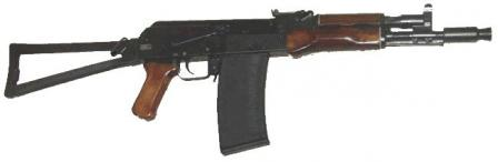 Saiga 410K-04 shotgunwith 10-round magazine, AKS-74-styled furniture, short barreland side-folding metallic butt.