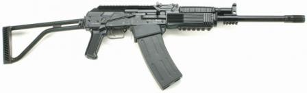 Vepr 12 tactical / practical shotgun, right side, with butt opened.