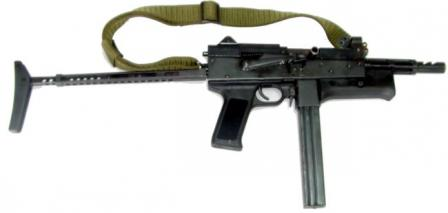 Cugir submachine gun.
