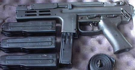 SITES Spectre submachine gun