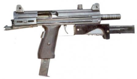 Elf-2 submachine gun, prototype.