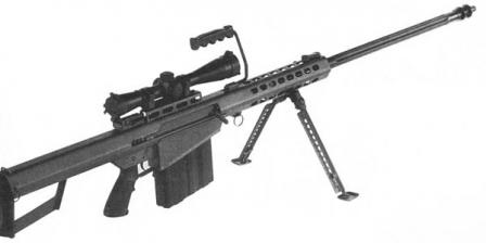 M82A1 rifle, early version.