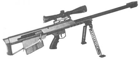 Barrett M95 rifle.
