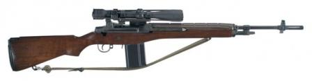 Original XM21 sniper rifle with ART telescope sight; note that it has an original M14 wooden stock (with cut out for fire selector above the trigger guard, and a hinged buttplate).