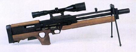 Walther WA 2000 sniper rifle,right side.