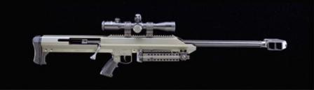 Barrett M99-1 rifle.