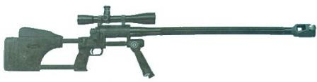 RAI model 500, one of the earliest specially designed .50 caliber sniper /antimateriel rifles.