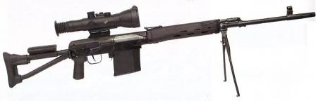 SVDK rifle with night sight.